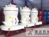 雷蒙磨粉机现场操作应该注重的事项