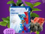 麦康宝玛咖蓝莓枸杞怎么样