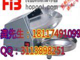 上海碎冰机 上海不锈钢碎冰机 上海商用碎冰机