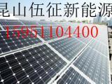 广安市太阳能电池片回收