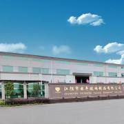 江阴市云丰玻璃制品有限公司的形象照片
