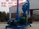 大型柴油动力气力吸粮机动力 高粱小麦吸粮机厂家直供f7