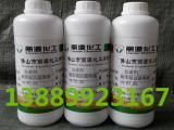 银离子洗衣液抗菌剂