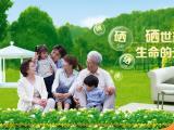 2019第十届中国北京新风系统空气净化及净水设备展览会