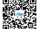 广州汉信 光纤收发器 百兆双纤 HS130-SSC-25