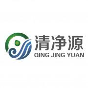 武汉宝居净源环保工程有限公司的形象照片