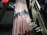美国进口C14500碲铜棒价格