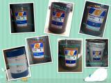 约克冷冻油 011-00922-000