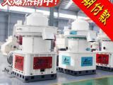 立式环模花生壳颗粒机,秸秆颗粒机设备,稻壳颗粒机厂家直销