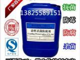 供应批发环保杀菌灭藻剂 丽源CL-14高效快速杀菌灭藻剂