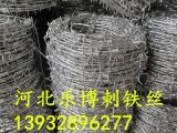 镀锌刺绳-带刺铁丝网-小区墙头防盗网厂家乐博供应