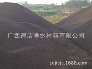 锰砂|锰砂滤料|天然锰砂滤料|机制锰砂滤料