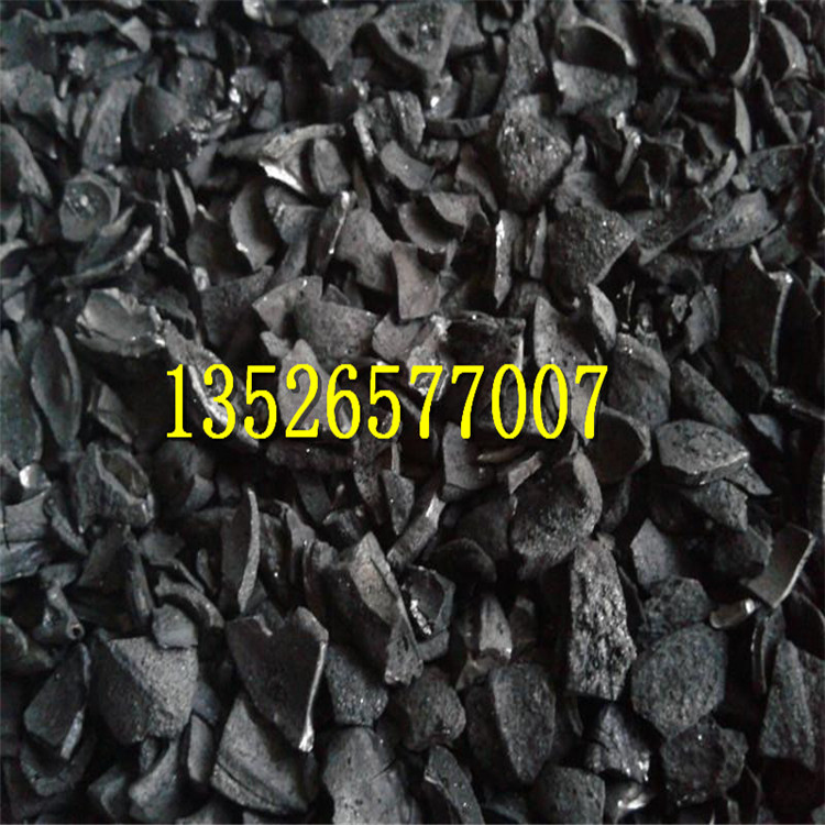 果壳活性炭 除臭果壳活性炭 酒用果壳活性炭