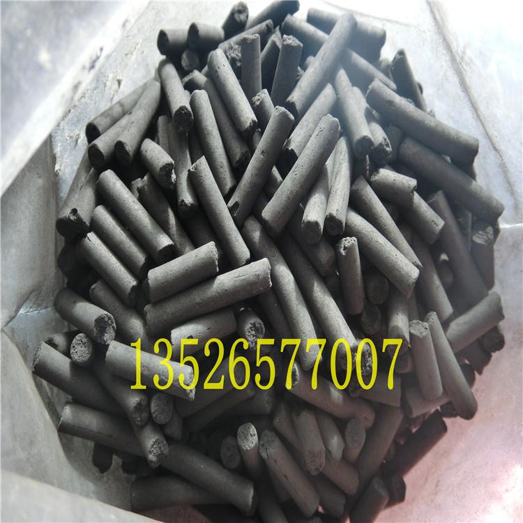 煤质柱状活性炭 净化空气除臭除异味活性炭