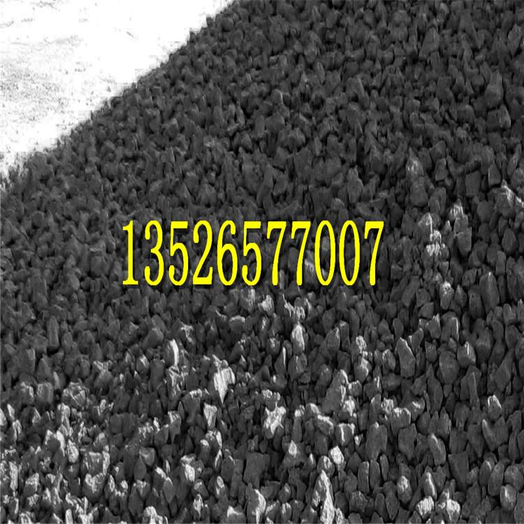 焦炭滤料 铸造焦炭 冶金焦炭