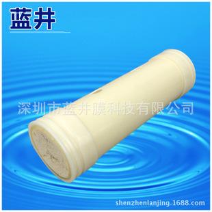 95*310超滤膜 厨房不锈钢净水器超滤膜