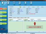 福州瑜伽馆管理系统收银软件衣柜管理门禁系统计时卡计次卡储值卡