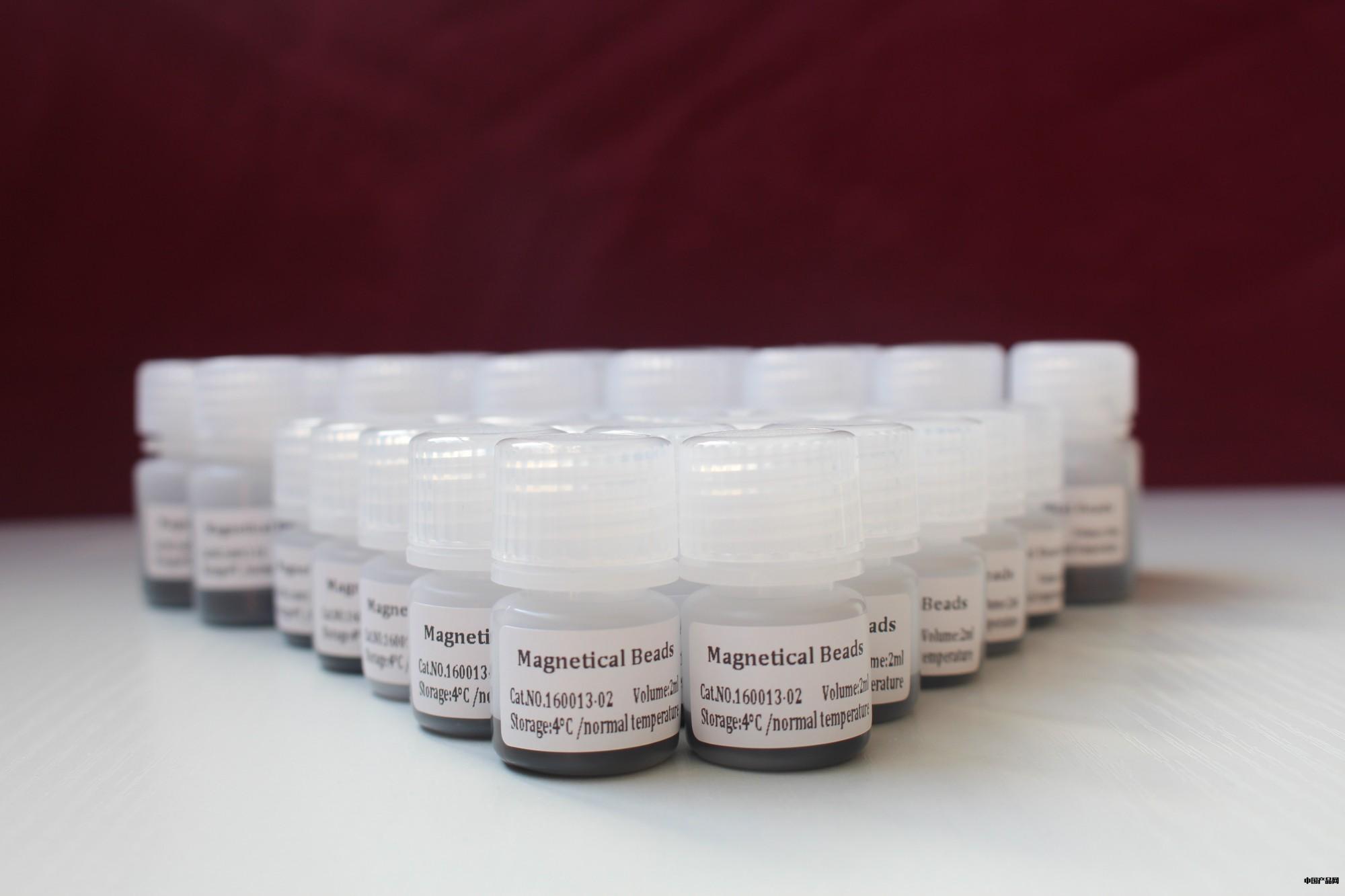 微纳米磁性微球 硅基磁珠 羧基磁珠