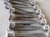厂家定做阴极瓷轴加热器,电热管定做,质量保障