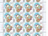 无锡生肖邮票价格,万宝行文化,正品
