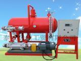 30T冶金行业用冷凝水回收装置减少