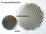 宏赞建材有限公司专业生产铝蜂窝芯