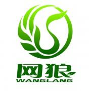 广西梧州网狼农特发展有限公司的形象照片