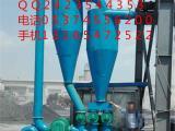 罗茨风机粉料吸粮机型号 兴运机械专业定做吸粮机f7