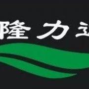 惠州市仲恺高新区陈江隆力达水性胶水加工厂的形象照片