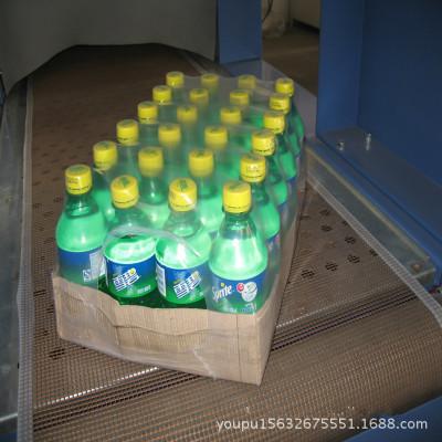 全自动收缩膜包装机 pe膜包装设备 饮料包装机