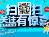上海远程非学历培训 虹口自学考试学历认证