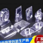 桂阳巨丰吸塑包装制品有限公司的形象照片