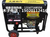应急用230A多功能柴油发电电焊机