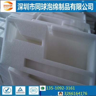 深圳供应防静电珍珠棉 深圳珍珠棉包装epe包装材料 颜色规格可定