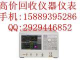 高价回收E5061B网络分析仪E5061B