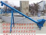 275管径螺旋喂料机厂家特价 石灰砂石螺旋提升机定做x7