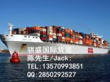 澳洲海运双清到门专线、澳大利亚海运服务!