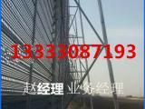 金属防风抑尘网网板价格