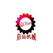 济宁启运机械设备有限公司的形象照片