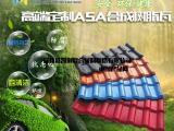 绿色环保平改坡合成树脂瓦价格凯创建材