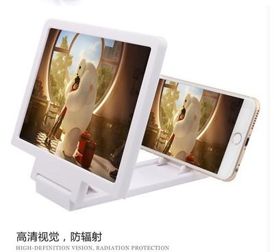 防辐射3D手机屏幕放大器手机支架折叠护眼神器高清屏幕视频放大镜