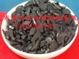 活性炭厂家生产活性炭厂家 椰壳活性炭粉状活性炭