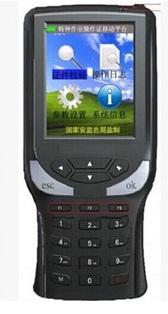 新款P130特种作业读卡器升级款-彩色屏手持式P130-1