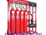 郑州消防设备高压二氧化碳气体自动灭火系统生产厂家直销