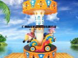 广州南玮星童话世界转马大型儿童游乐场投币转马机