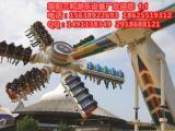 专业厂家直销大型游乐设备极速风车