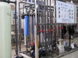 2T/H全不锈钢纯净水设备质量好