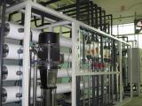 供应工业自来水处理成纯水设备的技术要求及特点