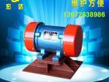 ZFB料仓仓壁振动器 新乡宏达LZF-10仓壁振动器