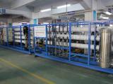 300T综合废水处理 电镀金属加工污水处理